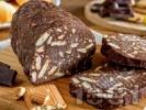 Рецепта Арменски сладък салам с какао и орехи